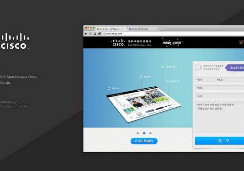 Cisco - Minisite