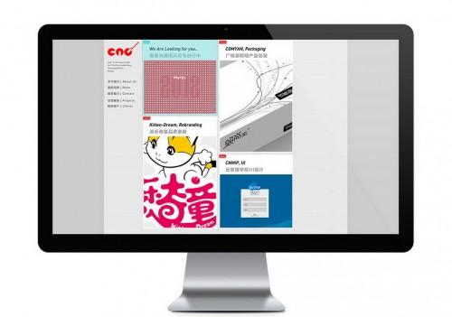 CNC - 网站