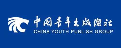 中国青年出版总社