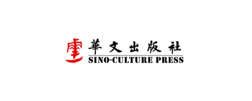 华文出版社