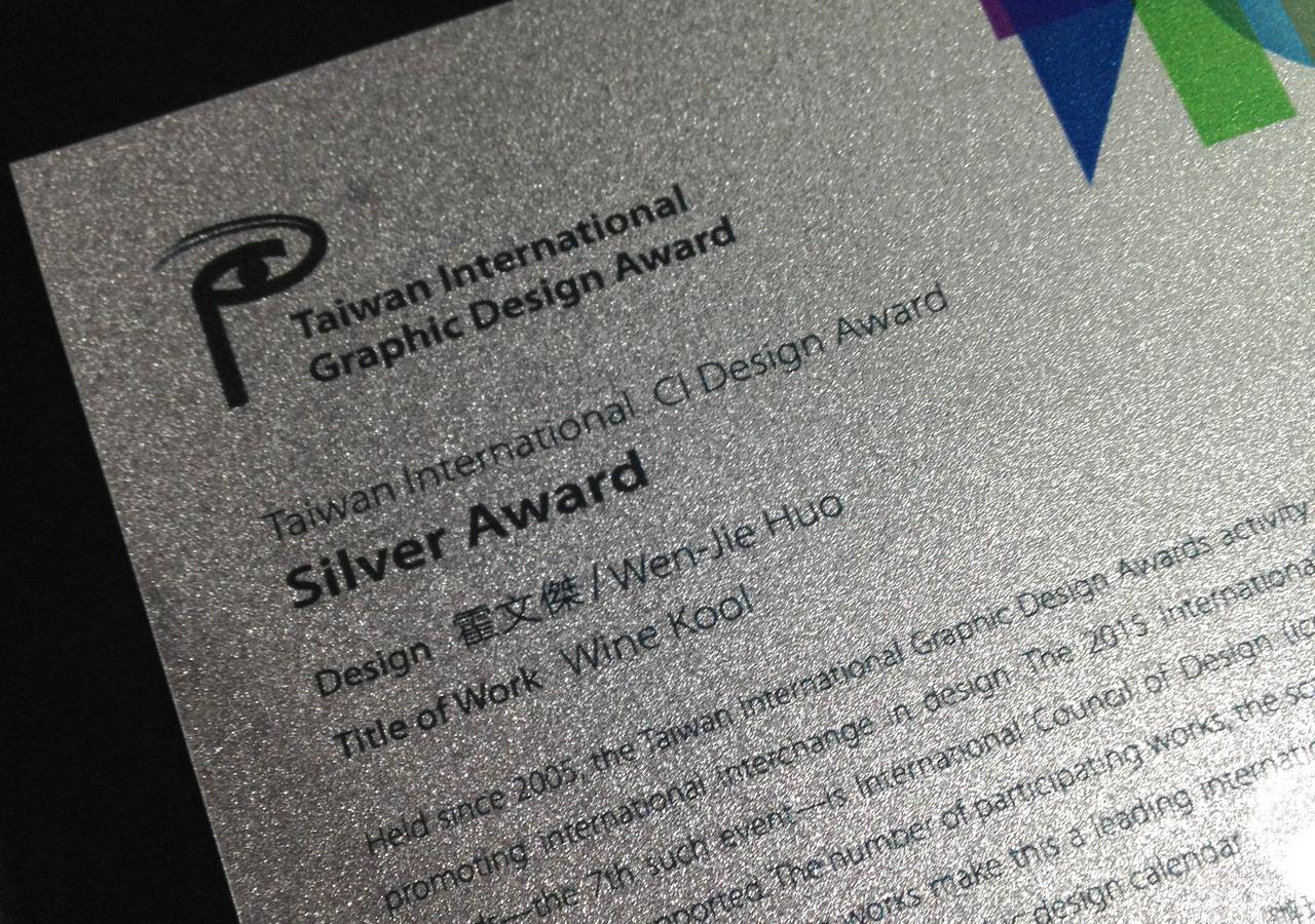 tw 台湾国际平面设计奖 2015 27