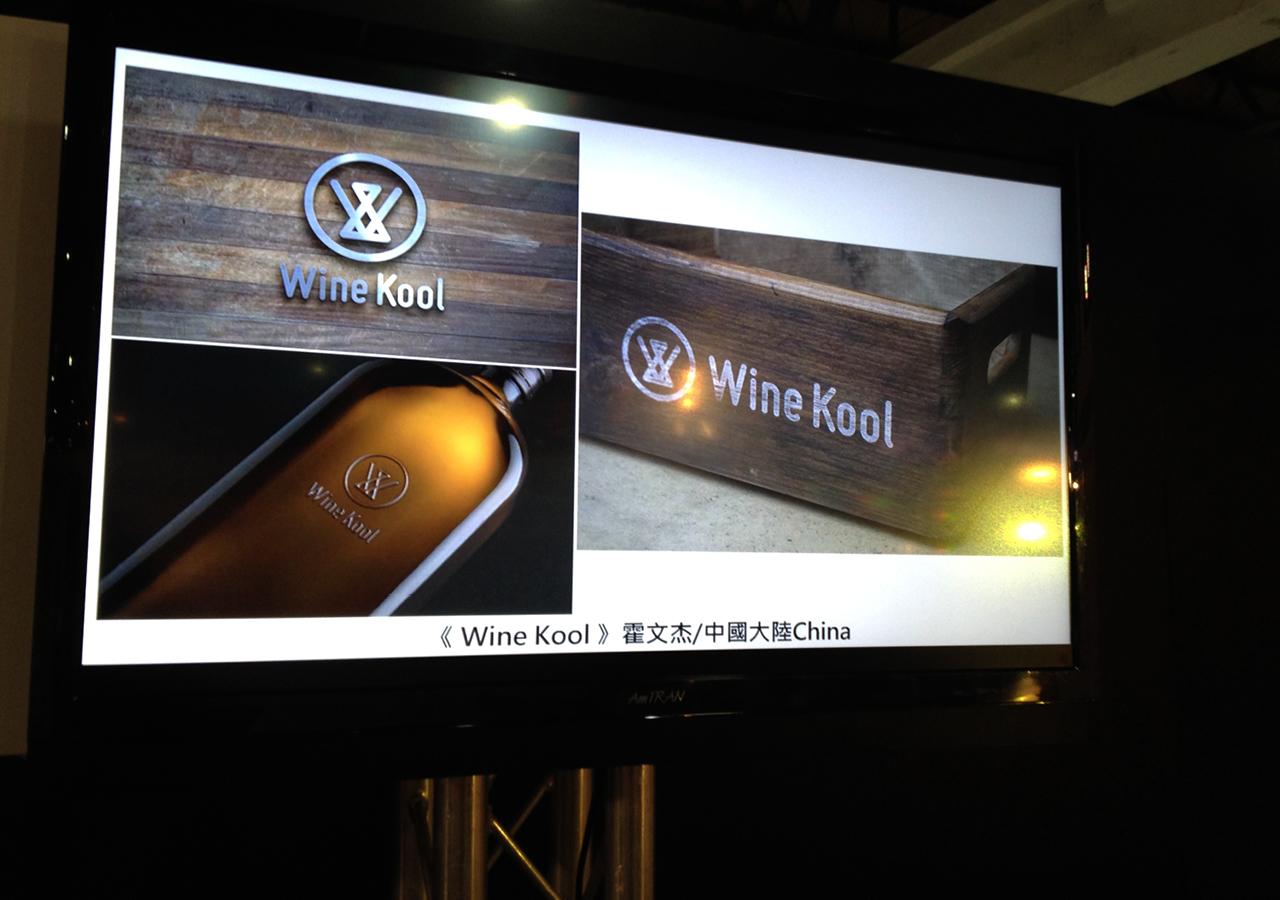 tw 台湾国际平面设计奖 2015 28