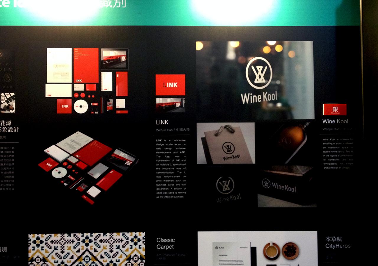 tw 台湾国际平面设计奖 2015 33