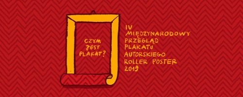 Roller Poster 2019