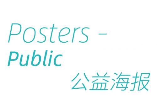 Posters / Public