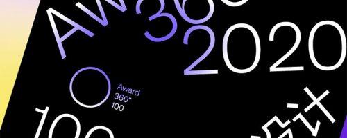 Award360° 年度设计奖 2020
