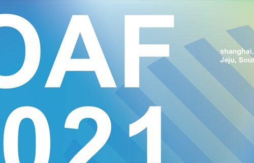 IOAF 2021 国际海洋艺术节
